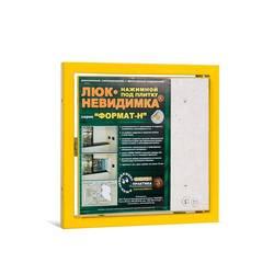 Formato de baldosa de escotilla de acero KN 40-40