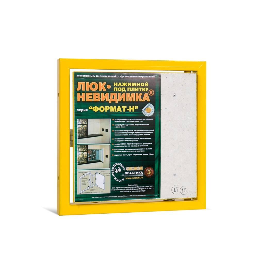 Steel Hatch Tile Format KN 40-40
