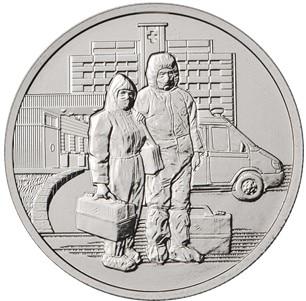 Монета 25 рублей 2020 Медики Посвященна труду медицинских работников