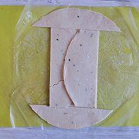 手抓饼的第101种吃法❗️丹麦火腿酥的做法图解3