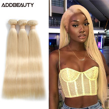 613 Straight Human Hair Bundles 1/3/4 Blonde Color Remy Hair Weave Bundles Deal 30 32 34 36 38 40 Inch Hair Bundles For Black