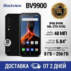 Смартфон Blackview BV9900 PRO |Доставка от двух дней|Официальная гарантия