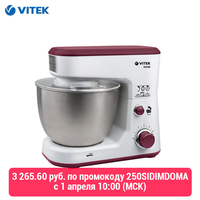 Food processor Vitek VT 1433 mixer planetary dough bowl Kitchen Machine Planetary Mixer with bowl stand