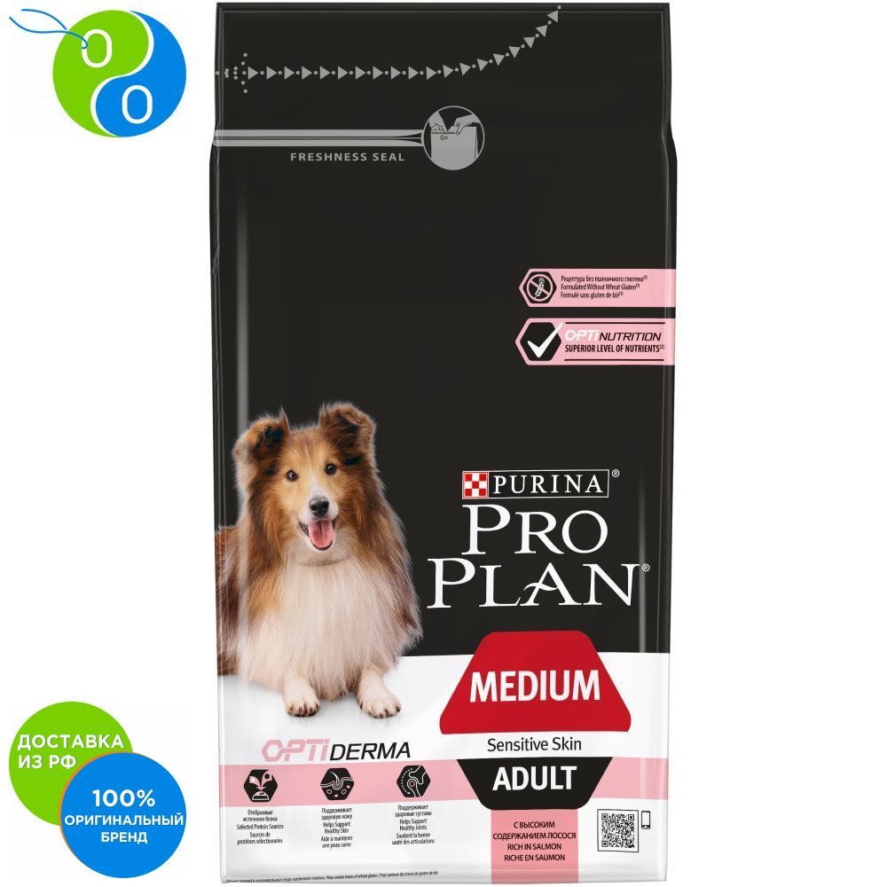 Pro Plan dry food for adult dogs of medium breeds with sensitive skin with a complex OPTIDERMA® with salmon and rice package, 1.5 kg,Pro Plan, Pro Plan Veterinary Diets, Purina, Pyrina, Adult, Adult cats Adult dogs for сухой корм pro plan optiderma sensitive skin adult 7 medium