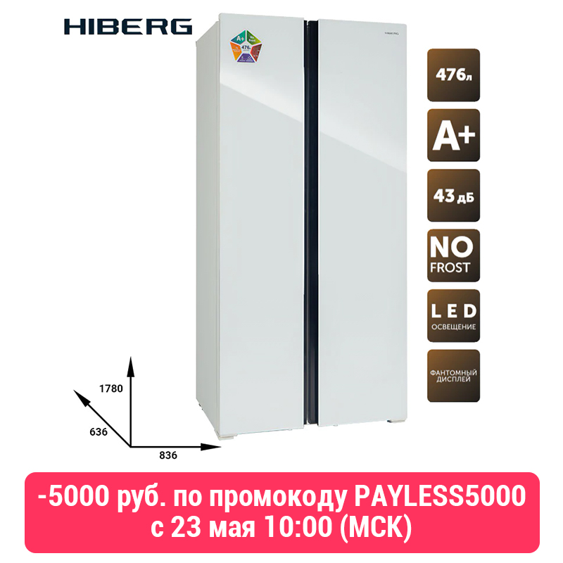 Refrigerator Side-by-Side  HIBERG RFS-480DX NFGW Large Capacity Electric Refrigerator Power-saving Fridge For Home Major Home Ki