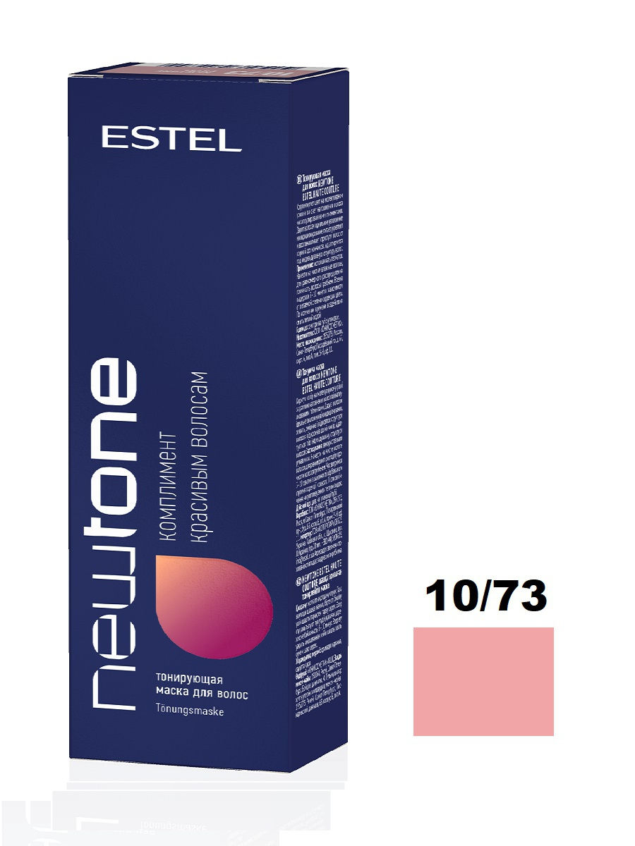 NTB10/73 Тонирующая маска для волос NEWTONE ESTEL 10/73 Светлый блондин коричнево-золотистый 60 мл.