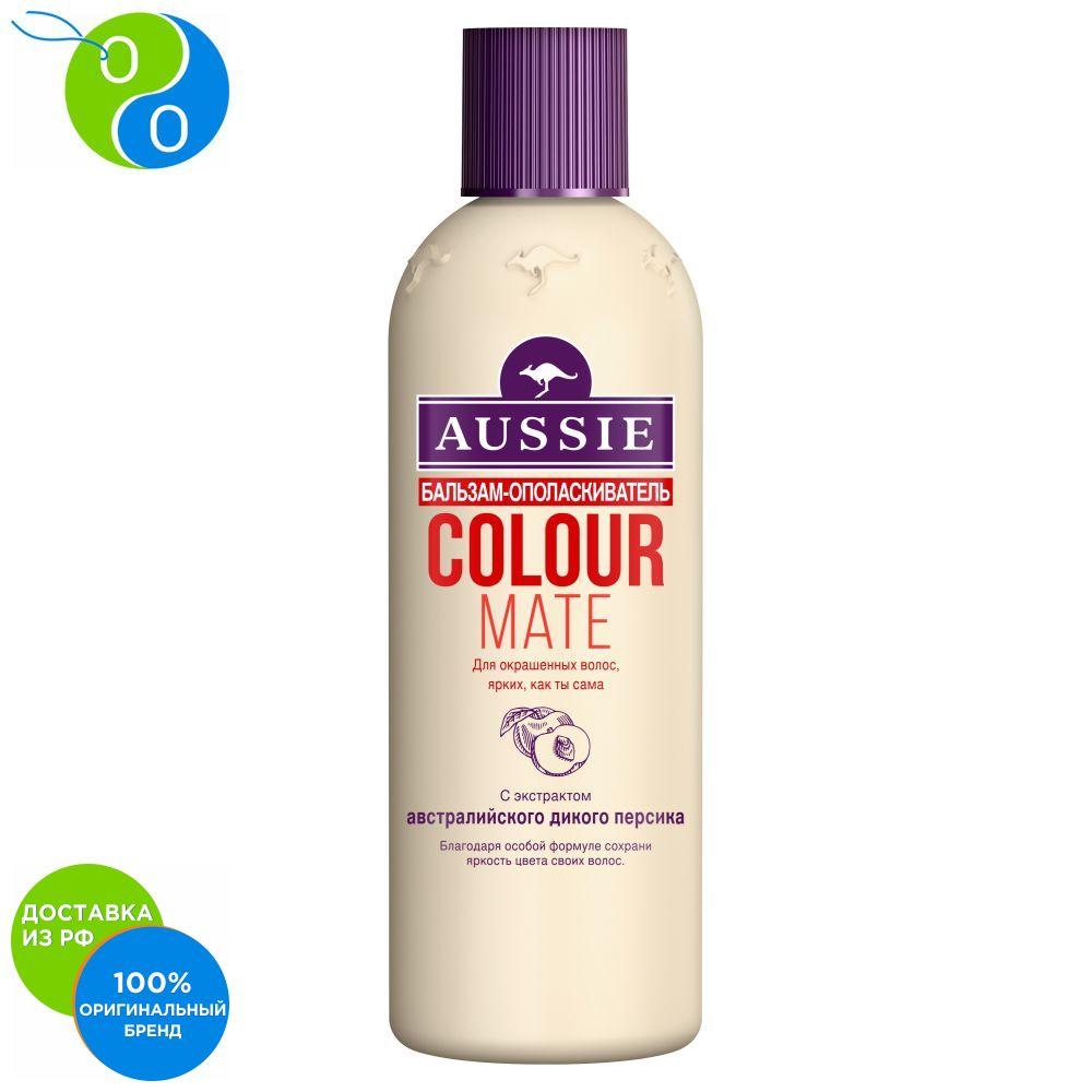 Balsam conditioner Aussie Colour Mate For colored hair 250 ml,Balsam conditioner, rinse balsam aussie,-rinse hair balsam, aussie, aussie balm rinse, color mate, 250 mL, color mate, australia, balm conditioner, ausie, a bottle tritan bpa 0% silicone nipple 250 ml color blue 12 sweet fun feedkid