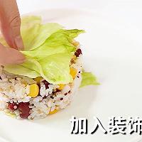 玉米杂粮饭的做法,小兔奔跑轻食简餐教程的做法图解13