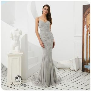 NEW 2020 St.Des Mermaid V-Neck Spaghetti Strap Sliver Gold Beading Sleeveless Russian Floor Length Evening Dress Party Dress