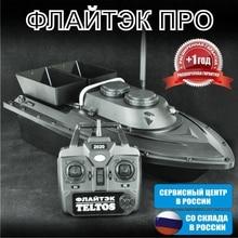 Карповый кораблик Флайтек ПРО от Телтос, купить, искатель рыбы, кораблик рыбака