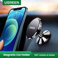 Ugreen Auto Magnetische Telefon Halter Handy Halter Stehen In Auto Smartphone Unterstützung Magnet für S10 Handy Ständer Halter