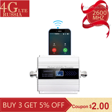 LTE 2600mhz 4g Mobile Signal Booster repeater 2600 cell Phone signal cellular amplifier