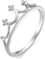 Alcor ring crown with diamonds in white gold 585 tests