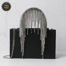 Женская сумка на цепочке со стразами модная плечо через для