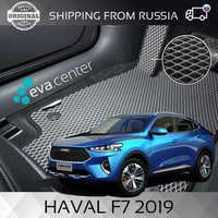 Esteiras do carro eva em haval f7 2019 conjunto de 4x tapetes de assoalho automático/tapete do carro eva