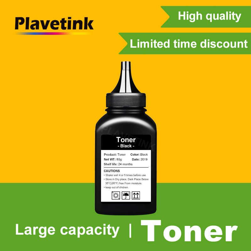 Polvo de tóner negro Plavetink TN410 TN420 TN450 TN2215 TN2225 Compatible con Brother DCP-1510 1510R 1512 1512R tinta de Tóner para impresora