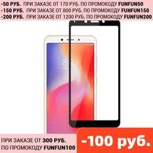 Защитное Стекло для Xiaomi Redmi 6 6A 6X 6Pro Note6 Pro A NOTE Redmi6 Redmi6A Redmi6Pro RedmiNOTE6 NOTE6Pro доставка из Россия