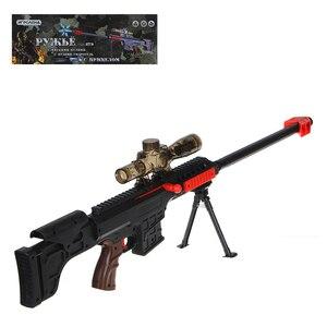 Shotgun set with bullets, hydrogel, soft bullets, plastic, polymer, FOR BOYS