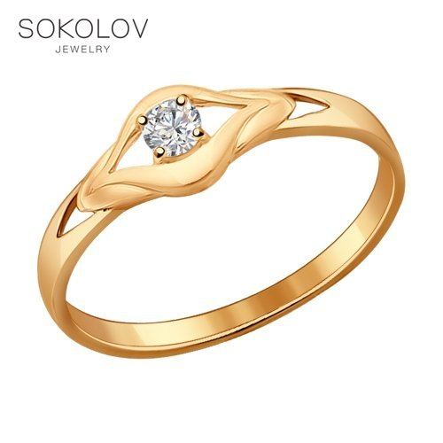 Sokolov Ring Made Of Gilded Silver With Cubic Zirconia, Fashion Jewelry, 925, Women's Male