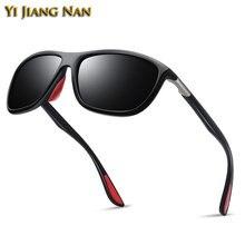 Спортивные солнцезащитные очки по рецепту для мужчин Поляризованные
