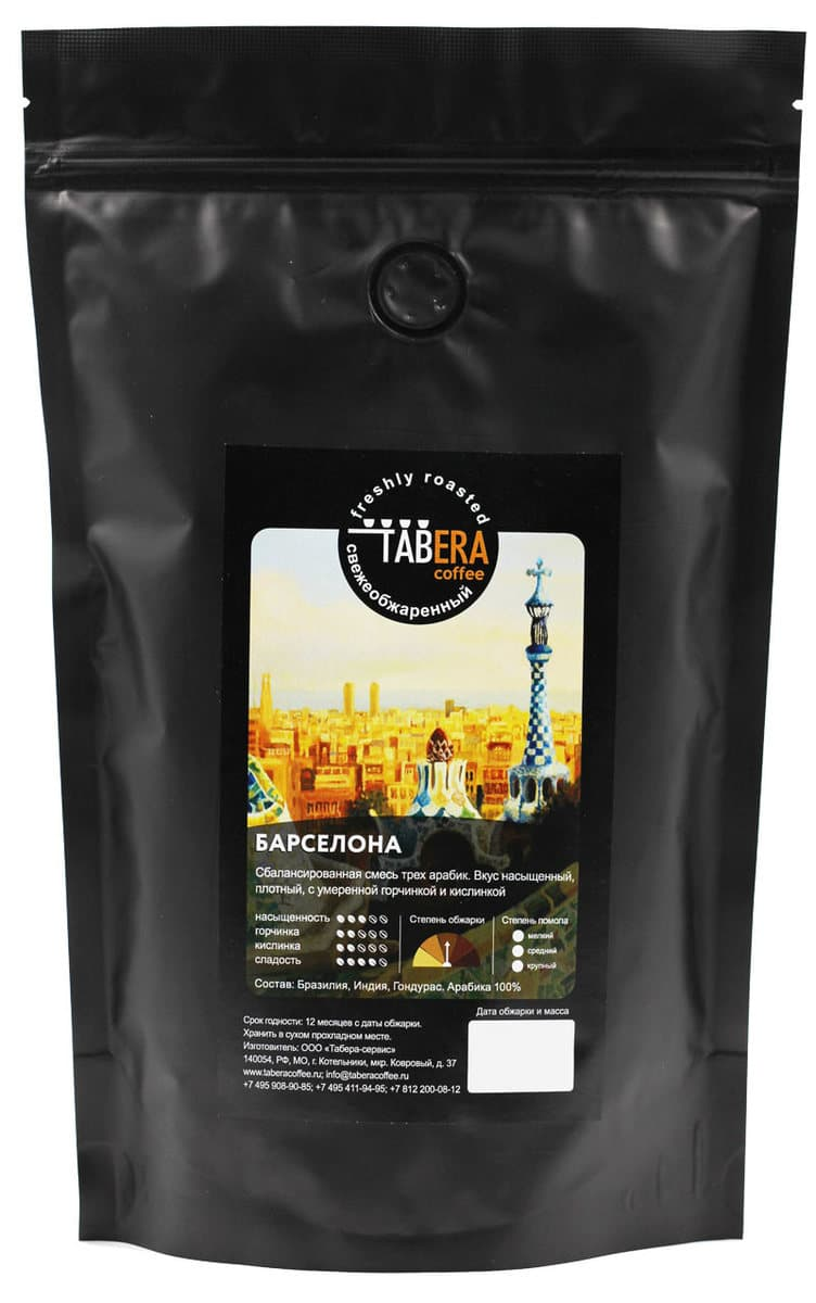 Свежеобжаренный coffee Taber Barcelona in grains, 1 kg