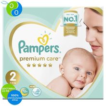 Подгузники Pampers Premium Care Размер 2, 4-8кг, 160шт