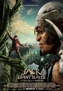 巨人捕手杰克 Jack the Giant Slayer