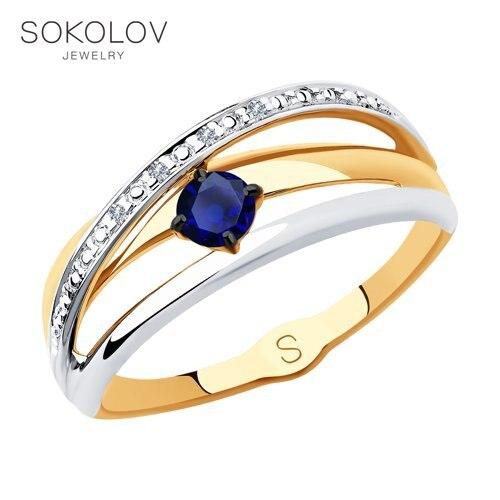 SOKOLOV bague en or avec diamants et saphir bijoux fantaisie 585 femme homme