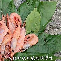 芝士烤加拿大北极虾扇贝的做法图解2