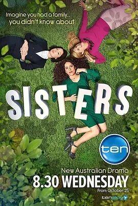 姐妹们第一季
