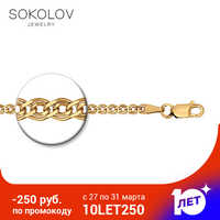 Chain SOKOLOV made of gilded silver fashion jewelry 925 women's/men's, male/female, chain necklace