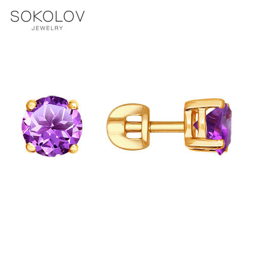Earrings With Stones With Stones With Stones With Stones Pouches SOKOLOV Gold With Amethysts Fashion Jewelry 585 Women's Male