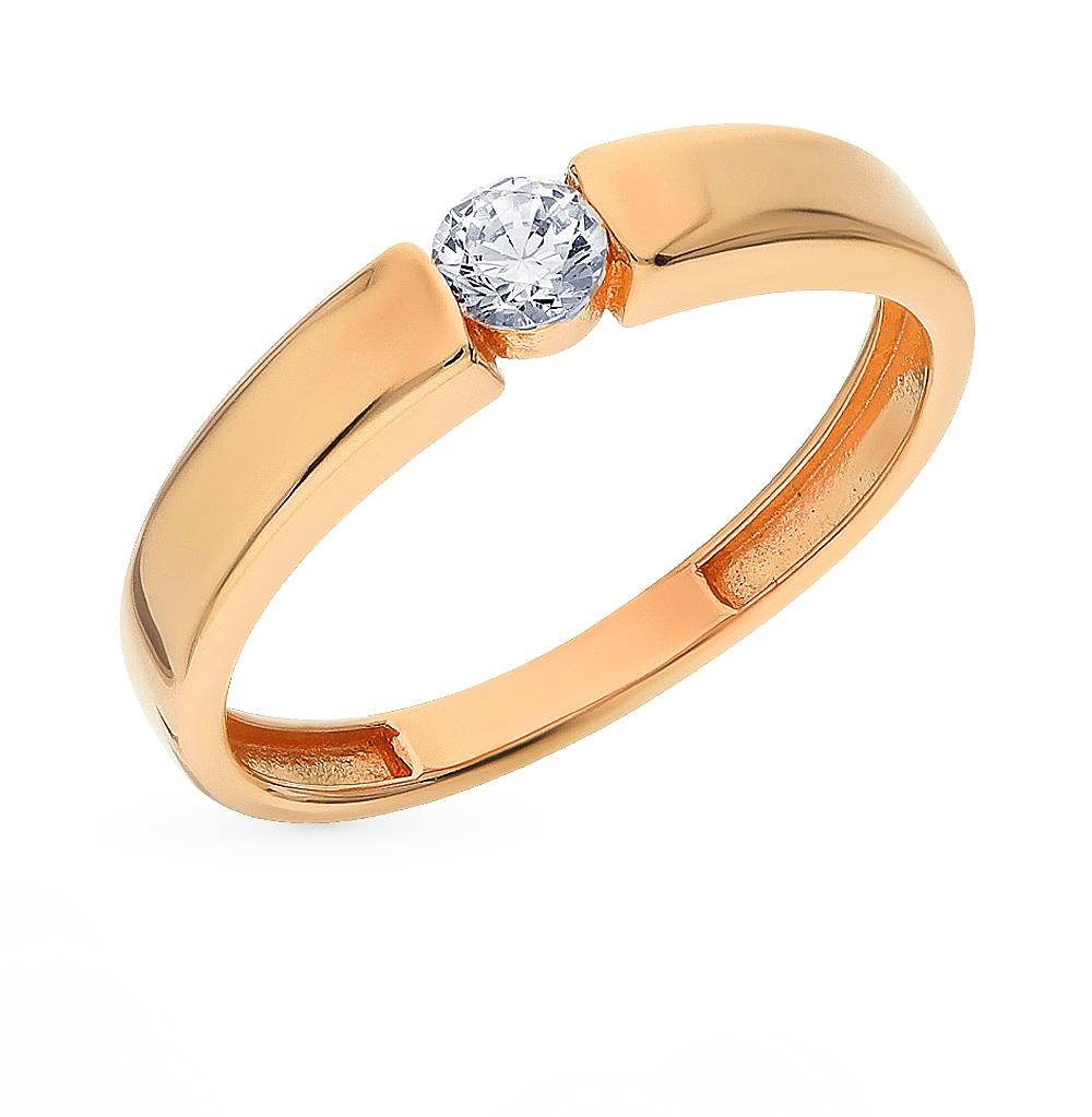 Gold Ring With Cubic Zirconia SUNLIGHT Test 375