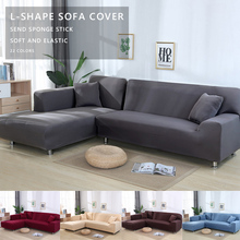 1 2pcs elastic sofa covers for living room l shape sectional slipcovers strench armchair couch covers 1 2 3 4 seater funda cover 1/2Pcs Elastic Sofa Covers for living Room L shape Sectional Slipcovers Strench Armchair Couch Covers 1/2/3/4 Seater funda cover
