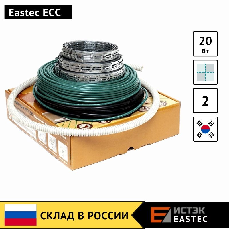 EASTEC ECC - Korean Electric Heating Cable For Floor Heating Under Tile Or Granite. Power Of Heating Cable 20 W / 1 Meter