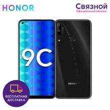 Смартфон Honor 9C 64GB Состояние отличное [ЕАС, Бывший в употреблении, Доставка от 2 дней, Гарантия 180 дней]