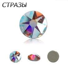 Ctpa3bi cristal ab hotfix strass forma plana super glitter ferro de vidro no strass diamante para roupas ginásio terno decoração