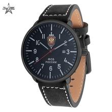 Наручные кварцевые часы Спецназ Атака С2964400-2115-300