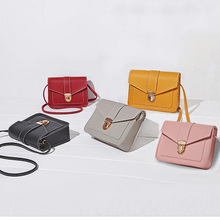 Mini Crossbody Bags for Women 2019 PU Leather Shoulder Messenger Bag for Girl Yellow Bolsas Ladies Phone Purse Fashion Small bag все цены