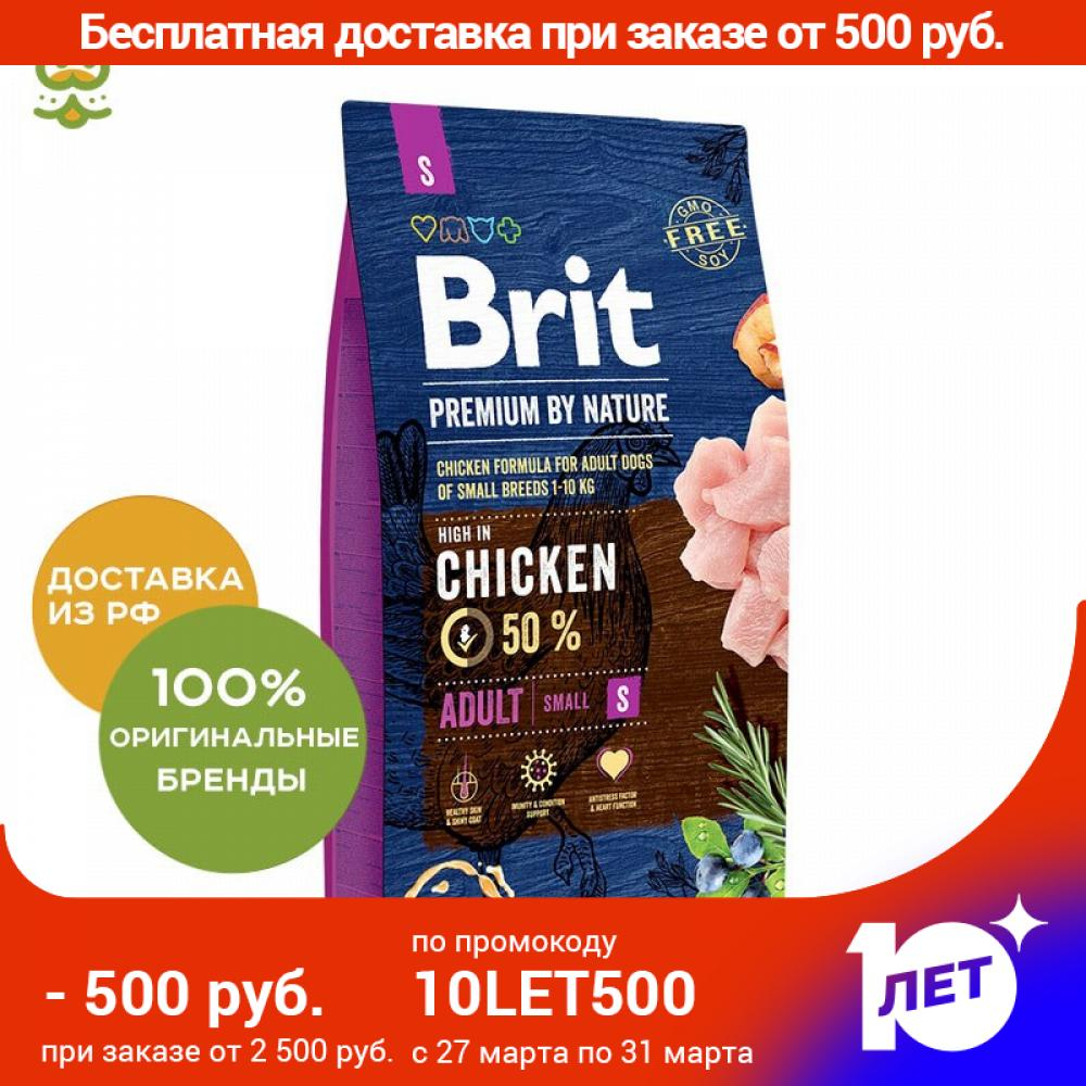 Food Brit Premium By Nature Adult S For Adult Dogs Of Small Breeds, Chicken, 8 Kg.