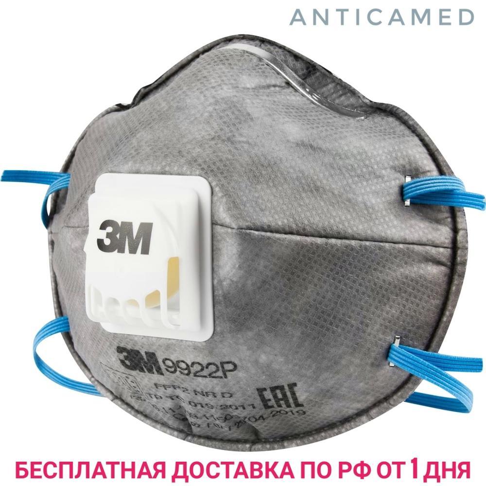 Respirator Ffp2 M 9922