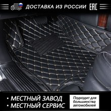 AUTOROWN 3D 가죽 바닥 매트 스바루 포레스터 오레곤 Impreza 트라이 베카 카펫 왼쪽 스티어링 휠 자동 인테리어 액세서리