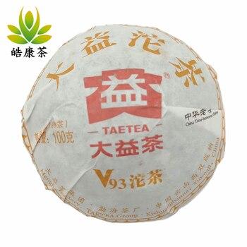 """100g Chinese Yunnan Menghai tea factoru  DA YI black Shu Puer tea """"V93""""- Manghai"""
