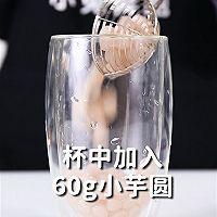 香芋栗子鲜奶茶的做法,小兔奔跑冬季热饮配方教程的做法图解1