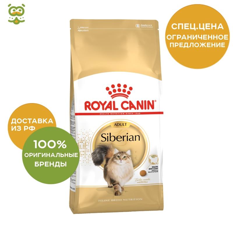Royal Canin Siberian Adult adult cats Siberian breed, Chicken, 400 C. стоимость