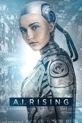 人工性智能的海报