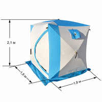 Tent 2019 travel winter fishing leisure cube warm three layer all for winter fishing 2-3 man 1,8 1,8 m