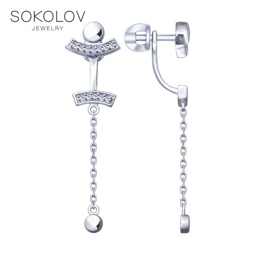 SOKOLOV Silver Drop Earrings With Stones With Stones With Stones With Stones With Stones With Stones With Stones With Stones With Stones With Cubic Zirconia Fashion Jewelry Silver 925 Women's Male