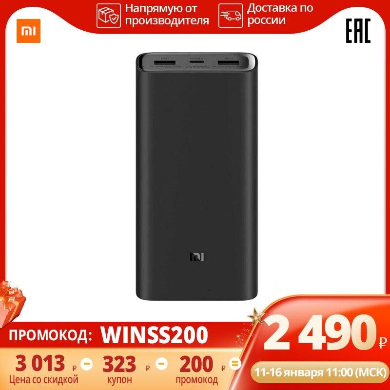 20000mAh Дополнительный аккумулятор Xiomi Mi Power Bank 3 Pro Высокая версия для ноутбука