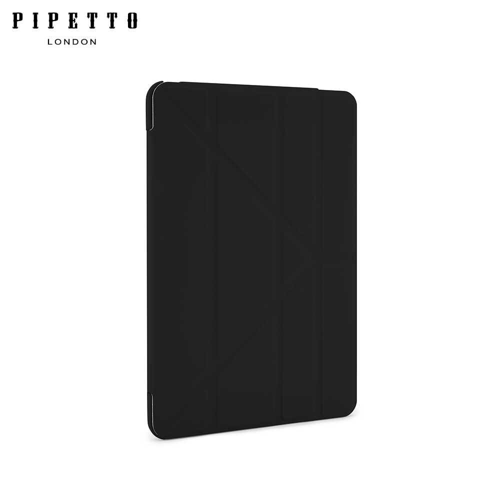 Origami Ständer Smart Leder Flip Case Zubehör für iPad Pro 10.5 ... | 1000x1000